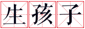 3DMFX@G]B(X6D1]U9{39XEC.png