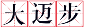 OIRN`9(00S%AKGP~FN9%(0X.png
