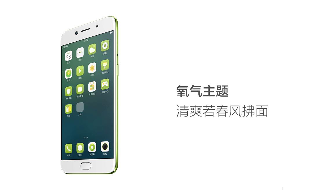 OPPO R9s清新绿界面主题.png