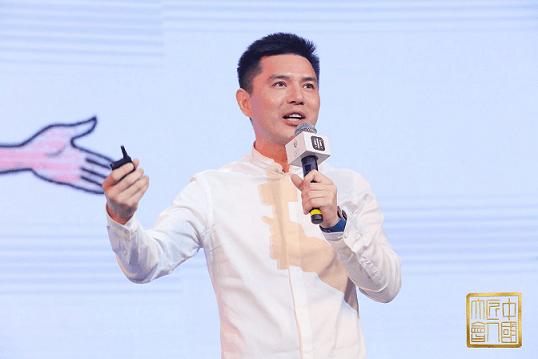 东家APP创始人俞海华:匠人是时代的明星